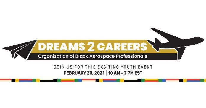 Dreams2Careers Program Live on February 20